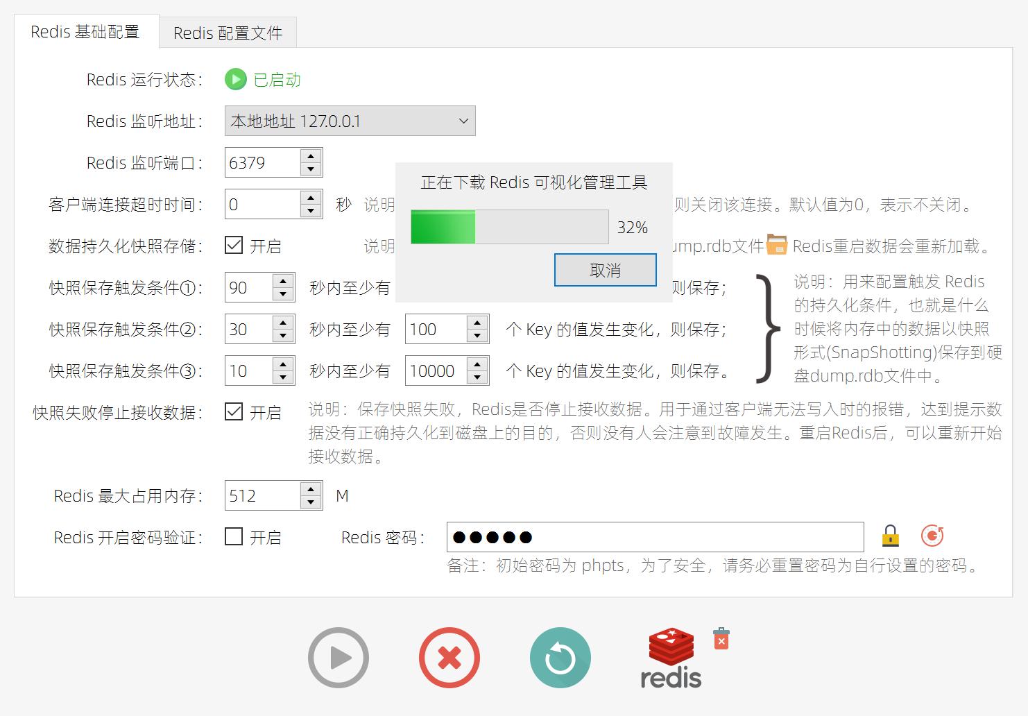 组件化安装卸载台湾快乐8优游平台工具