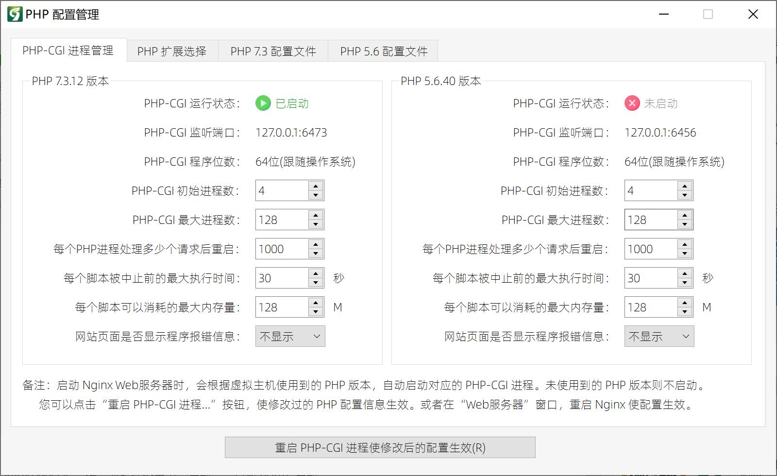 《PHPTS 1.04 版本》