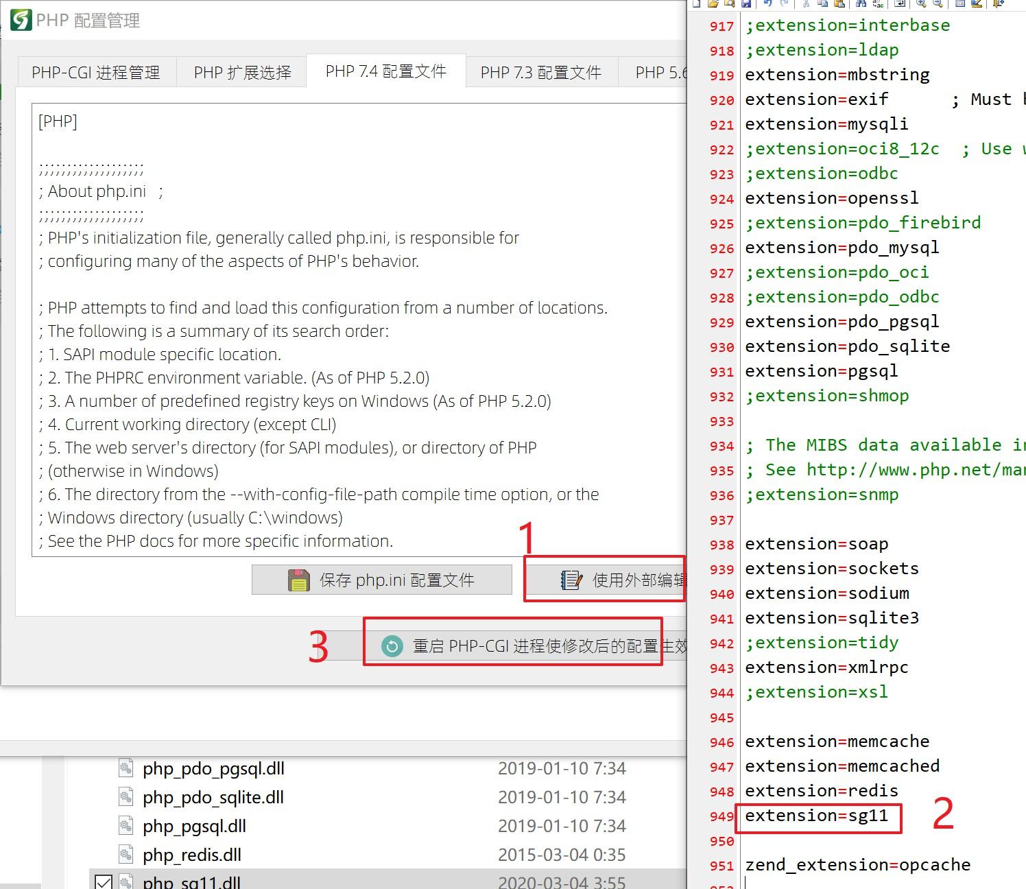 《PHPTS 如何手动安装第三方 PHP 扩展?》