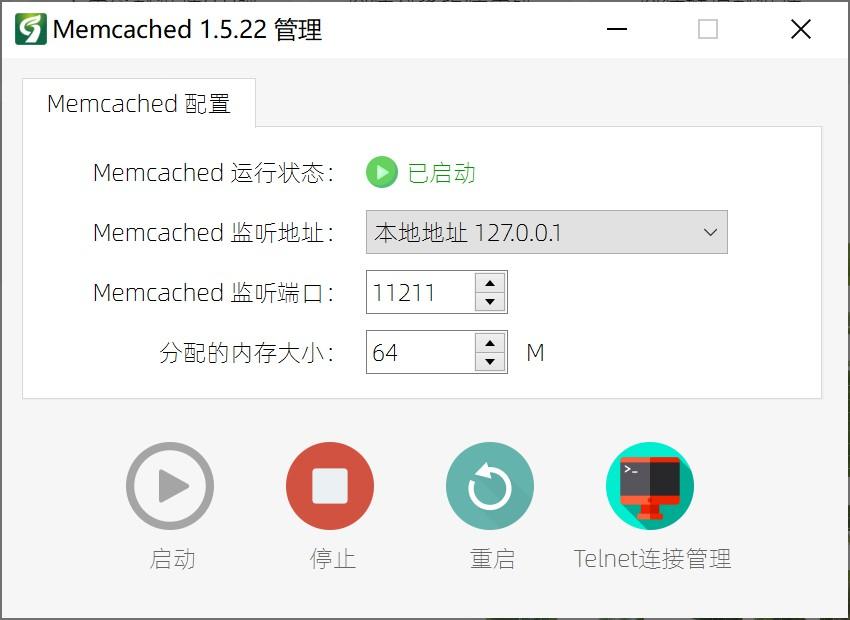 《PHPTS 1.09 版本》